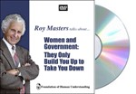 Women and Government: They Only Build You Up to Take You Down-DVD