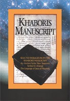 Khaboris Manuscript Vol 1 - 4 CD Audio Pack