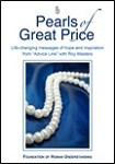 Pearls of Great Price  Vol 6 - Download